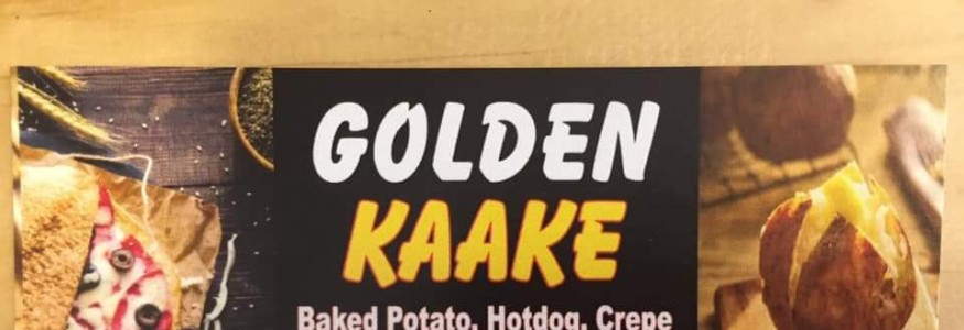 The Golden Kaake... النكهة ع أصولا